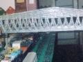 mod_bridge_klein02